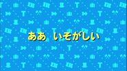 BusyJapaneseTitleCard