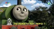 Percy'sParcelGreekTitleCard