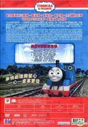 ThomasCrazyDay(ChineseDVD)BackCover