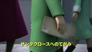 LetterstoSantaJapanesetitlecard
