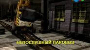 KevintheSteamieRussianTitleCard