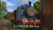 Don'tTellThomasJapanesetitlecard