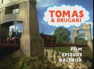 ThomastheTankEngine4(Serbian DVD)MainMenu