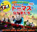 Thumbnail for version as of 11:36, September 16, 2015