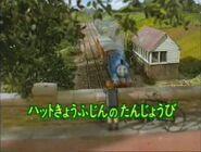 LadyHatt'sBirthdayPartyJapanesetitlecard