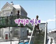 Surprise,Surprise!KoreanTitleCard