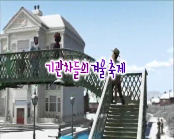File:Surprise,Surprise!KoreanTitleCard.jpeg