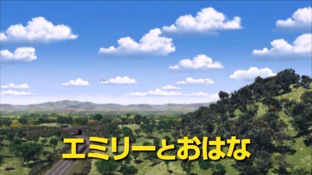 File:ABloomingMessJapaneseTitleCard.jpeg