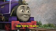 NotNow,Charlie!Greektitlecard