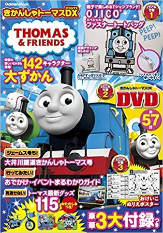 File:ThomasandFriendsDXBook.jpg