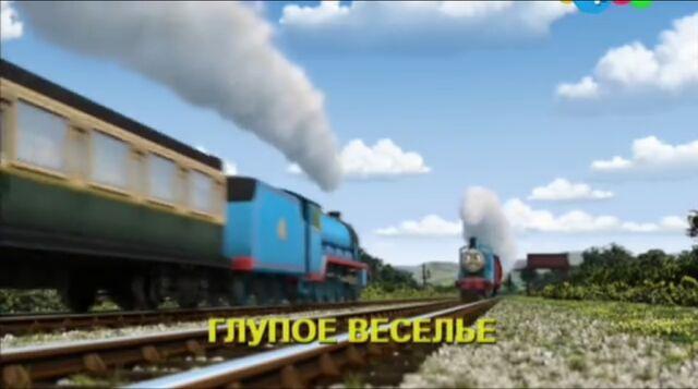 File:CharlieandEddieRussianTitleCard.jpeg