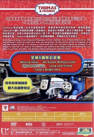 File:Spencer'sVIP(ChineseDVD)BackCover.jpg