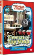 ThomasandtheToyShopDVD