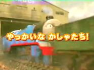 TroublesomeTrucks(song)JapaneseTitleCard