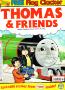ThomasandFriends458