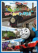 SomethingFly!Fly!Thomas!!