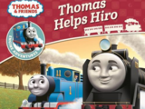 Thomas Helps Hiro