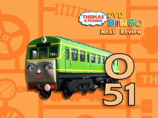 File:DVDBingo51.png