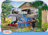 ThomastheTankEngine3(SerbianDVD)EpisodeSelection13-14