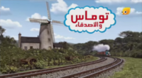 ArabicOpeningTitle