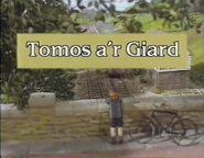 ThomasandtheGuardWelshtitlecard
