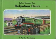 HenrytheGreenEngineWelshcover
