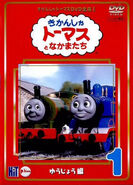 TheCompleteWorksofThomastheTankEngine1Vol1cover