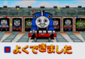 Thumbnail for version as of 00:39, May 8, 2015