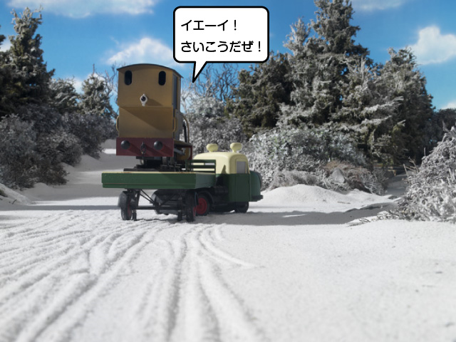 File:CoolTruckings20.PNG