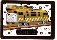 Diesel10FoilTradingCard
