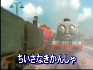 LittleEnginesAlternateJapaneseTitleCard