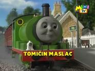 Thomas'MilkshakeMuddleCroatianTitleCard