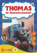Thomas and Friends Thomas and gordon Dutch DVD cover