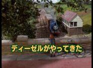 NewFileofPopGoestheDieselJapanesetitlecard