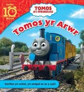 ThomastheHerowelshedition