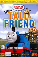 Thomas'TallFriend(TaiwaneseDVD)