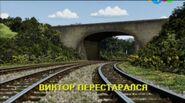 VictorSaysYesRussianTitleCard