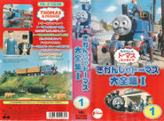 The Complete Works of Thomas The Tank Engine 1 Vol. 1 2000 VHS