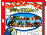 Unten Thomas Deluxe Set