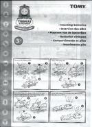 MotorRoadandRail2007batterymanual1