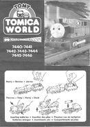 TomicaWorldThomas1998batterymanual