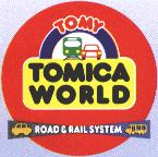TomicaWorldlogo