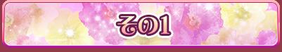 Flower Carnival banner 1