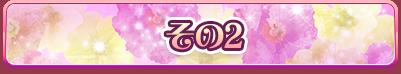 Flower Carnival banner 2