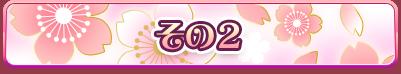 Dream Stars banner 2