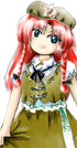 Meiling 6