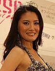 Akiko Kimura