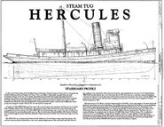 HerculesBlueprints