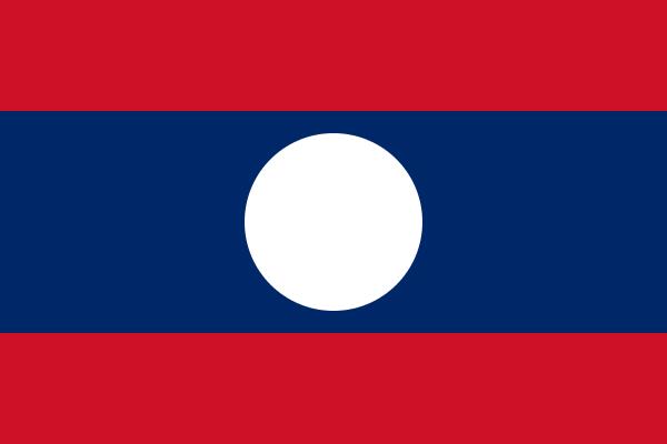 File:Laos.png