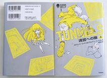 Manga Tunnels Gaken t1